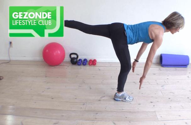 training bovenbenen